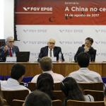 Seminário: A China no Cenário Internacional - 14/08/2017