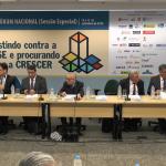 Fórum Nacional 2016 - 14/09/2016