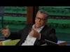 Embedded thumbnail for Programa Sala de Debate (Canal Futura): Eleições americanas e relações com América Latina