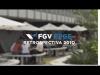Embedded thumbnail for FGV EPGE Retrospectiva 2010